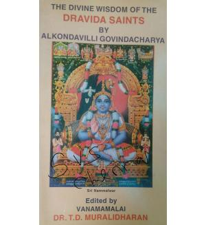The Divine Wisdom Of The Dravida Sants