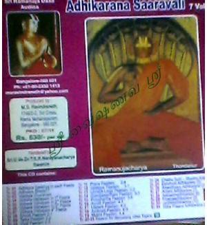 Adhikarana Saaravali 7 Vols