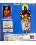 Sachharita Raksha 3 Vols