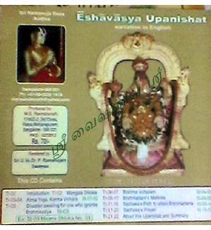 Eshavasya Upanishat