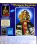 Bhagawad Ramanuja MP3