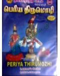 Periya Thirumozhi Sandhai Murai Mp3