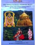 Sri Venkatachala Ithihasa Mala