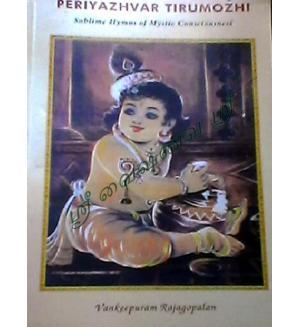 Periyazhuvar Thirumozhi