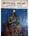 Sri Ramanujar Vaibhavam