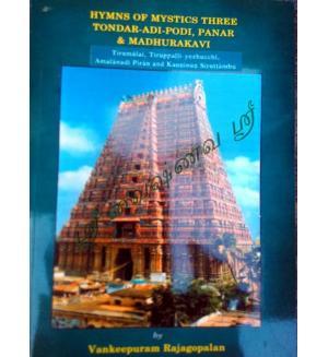 Hirumalai,Tiruppalli-Yezhucchi,Amalanadi Piran and Kanninun Siruttambu
