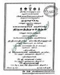 Mumshpadi  Viyakkyanam