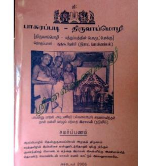 Pasurappati Thiruvaimoli