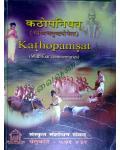 Kathopanisat