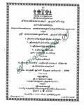 Tattvatrayam (mamunigal Tamil)
