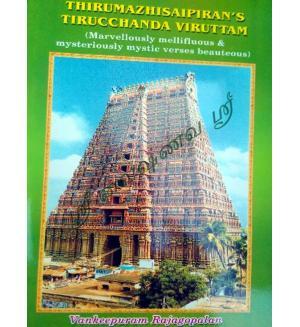 Tirucchanda Viruttam