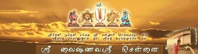 Sri Vaishnava Sri